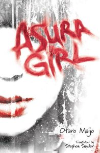 Asura-Girl-Cover