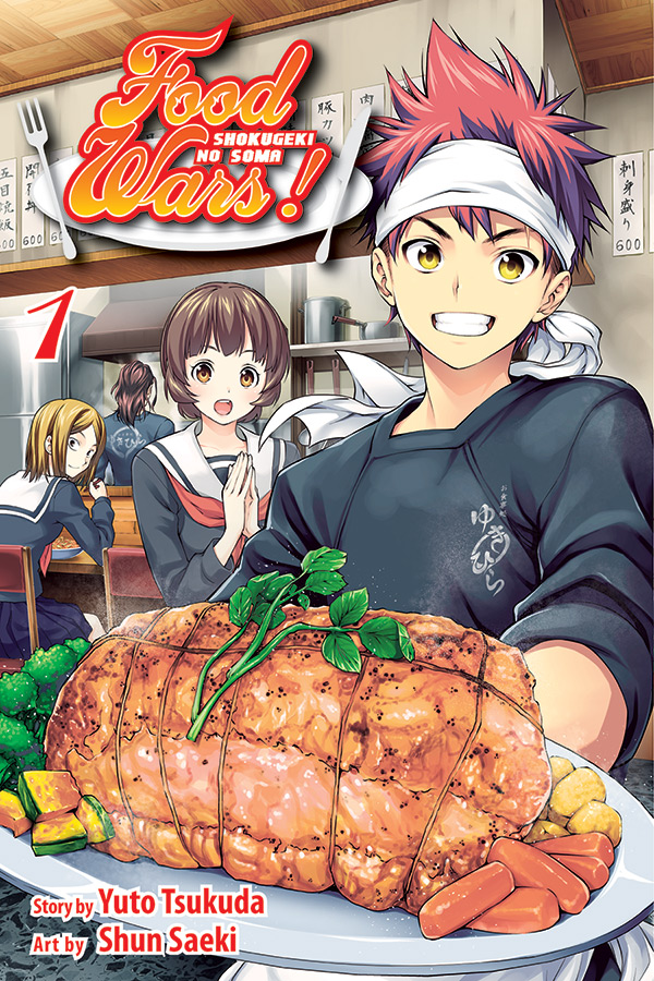 Cover for the American English edition of Food Wars! Shokugeki no Soma by Yuto Tsukuda and Shun Saeki