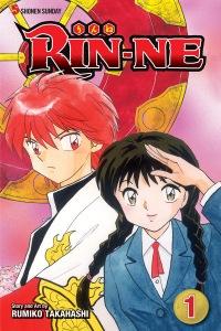 KYOKAI NO RINNE © 2009 Rumiko TAKAHASHI/SHOGAKUKAN
