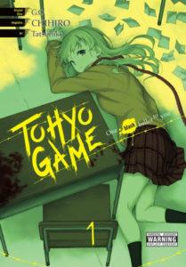 Tohyo Game Yen Press US manga release volume 1